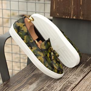Green Camo Belgian Sneaker